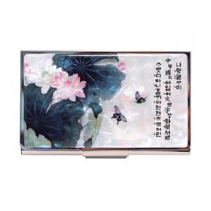名片盒(yeonhwamun)