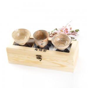 Chatsabal传统的微型茶杯