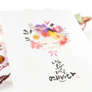 凯利M.明信片
