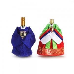 酒盖(新郎,新娘)