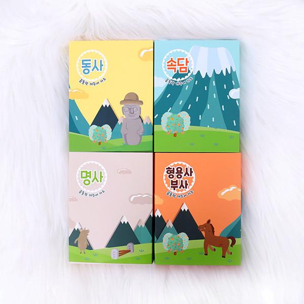 济州纸牌游戏4种类型